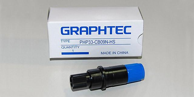 Messerhalter 0.9 mm / PHP33-CB09N-HS
