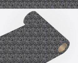 Premium Flexfolie Silber Glitzer 25cm