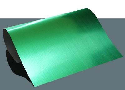Metallic Flexfolie A4 Grün