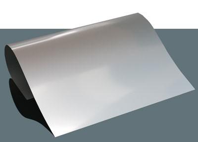 Metallic Flexfolie A4 Silber