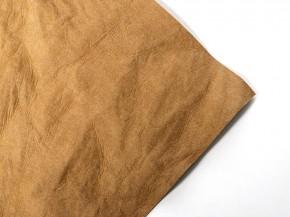 Silhouette Kunstleder-Papier Natur